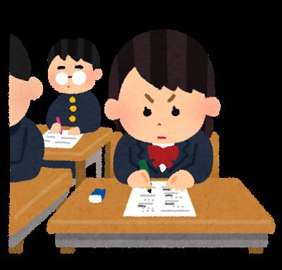 住宅ローンアドバイザーの受験資格や取得方法について詳しく紹介!