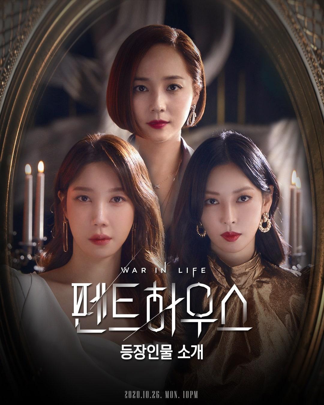 3 giả thuyết về kẻ sát nhân Penthouse: Từ con trai hờ đến chồng tồi của bà cả Lee Ji Ah đều được réo tên - Ảnh 15.
