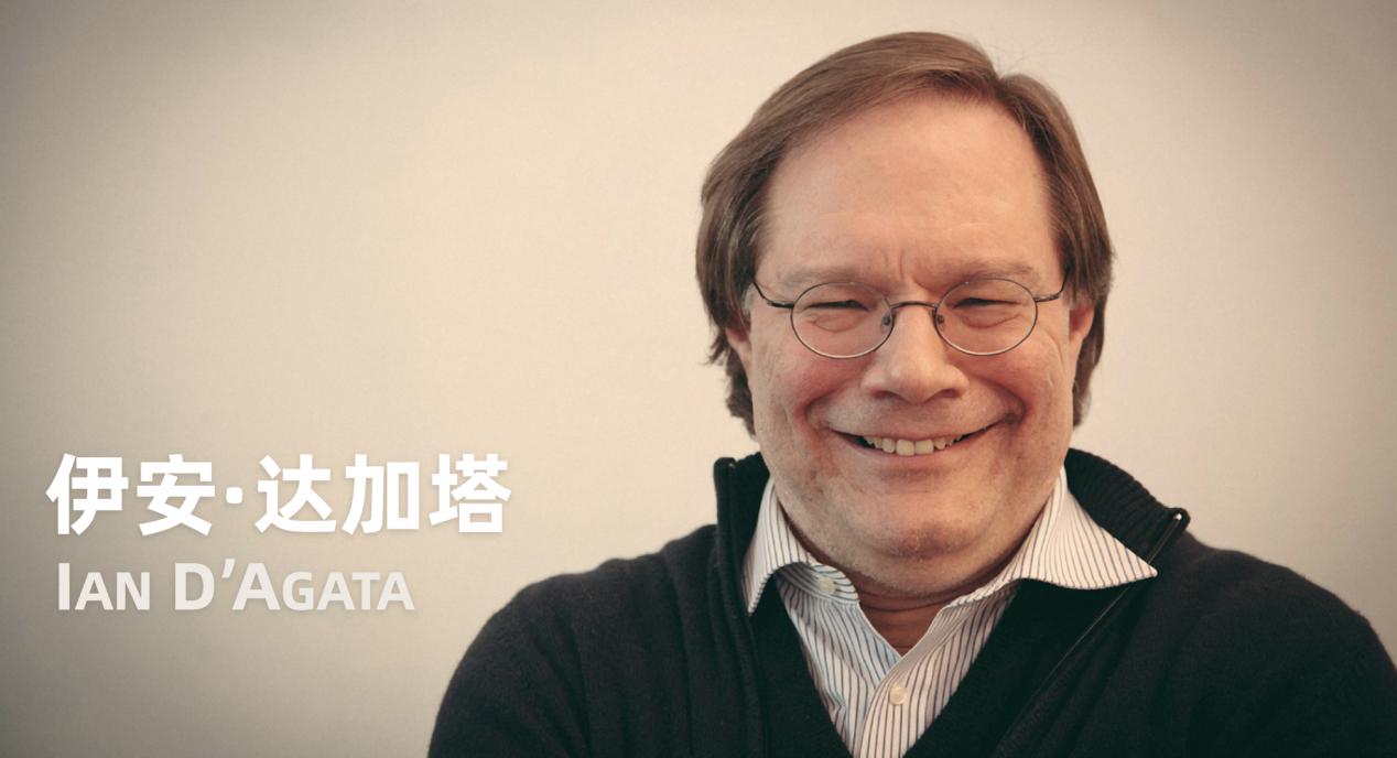 Ian D'Agata (pic: wine to asia)