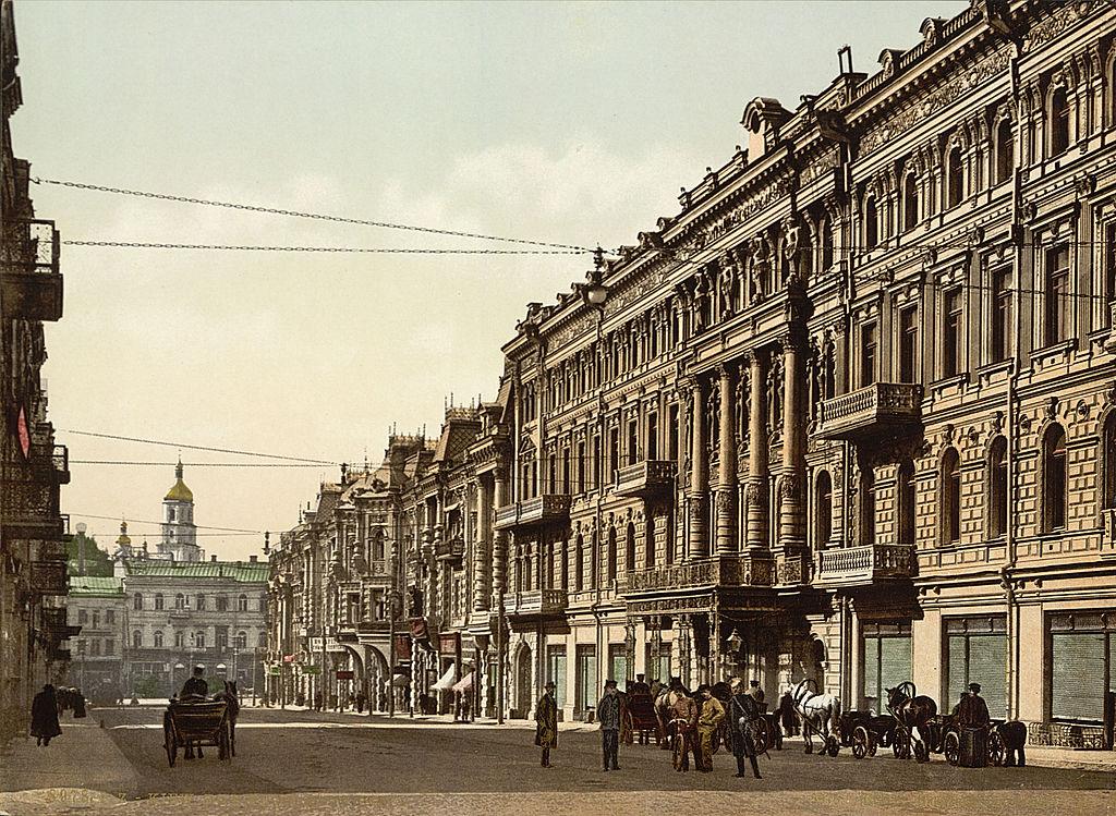 """Київський готель """"Континенталь"""", у якому проживала галицька делегація у січні 1919 року"""