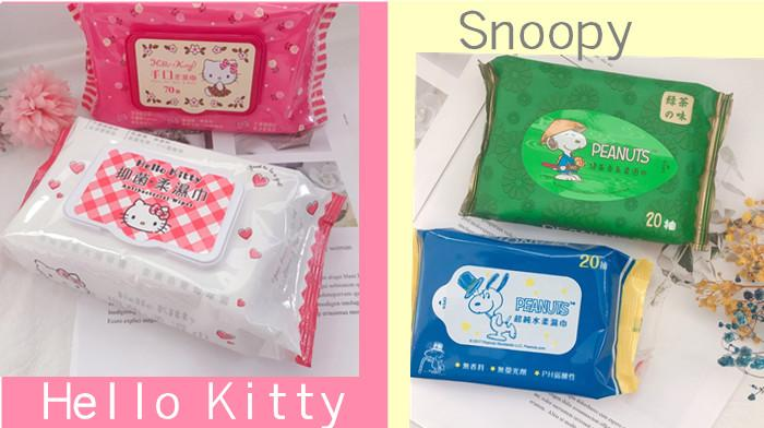 C:\Users\S3-56\Desktop\(LOOK)Snoopy 史努比~綠茶香氛超純水 柔濕巾(20抽)+Hello Kitty~抑菌柔濕巾/手口柔濕巾(加蓋70)抽) 款式可選\1.jpg