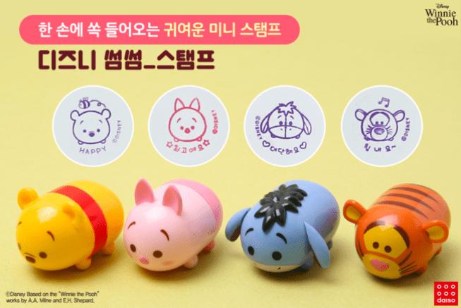 韓國, DISNEY, 迪士尼, CP值高, Diaso