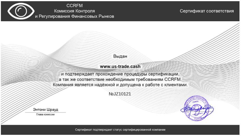 Обзор и отзывы о брокере US Trade Cash