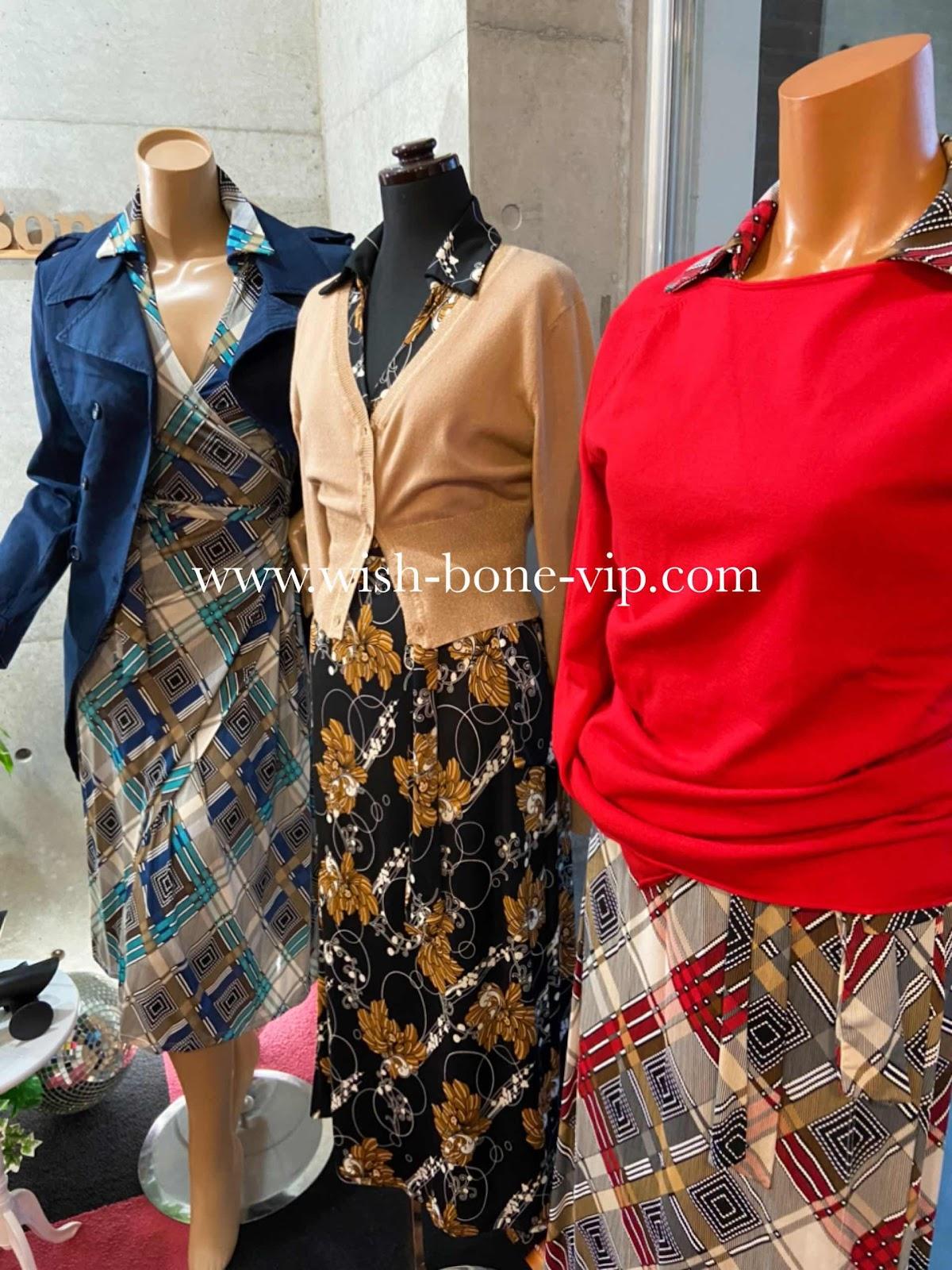 インポートファッション春のコーディネート