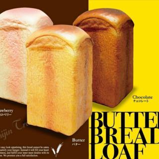 Squishy bánh mì khối của vuthienbinh1 tại Shop online, Quận Tân Phú, Hồ Chí Minh - 3159207