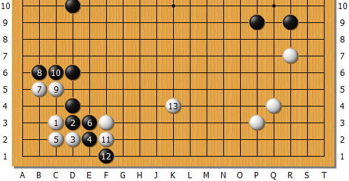 Fan_AlphaGo_04_C.png