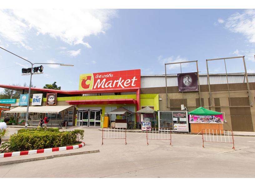 Image result for big c market kamala