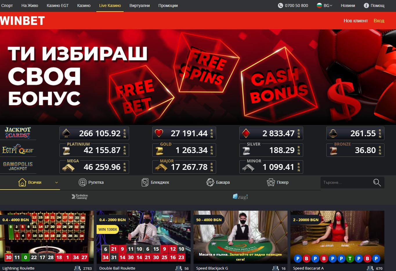 winbet live casino-komarbet.com