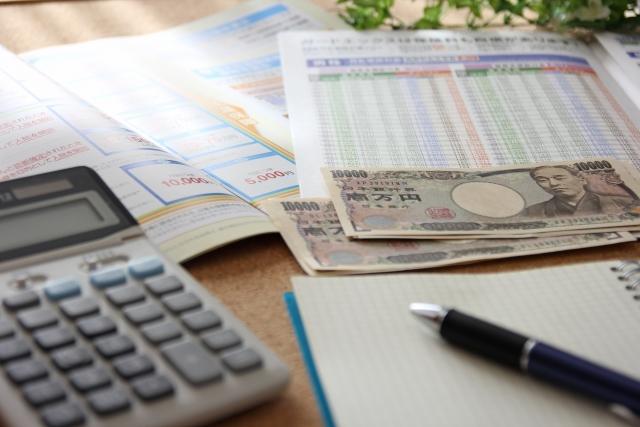 個人年金保険加入前に基礎知識を学ぼう!知っておきたいメリットとデメリットとは?
