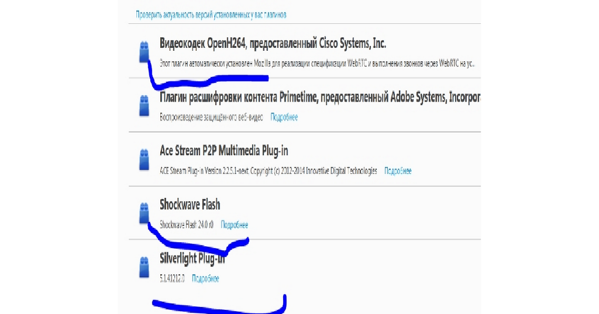Ace stream p2p multimedia plug in firefox download - dolenefigh
