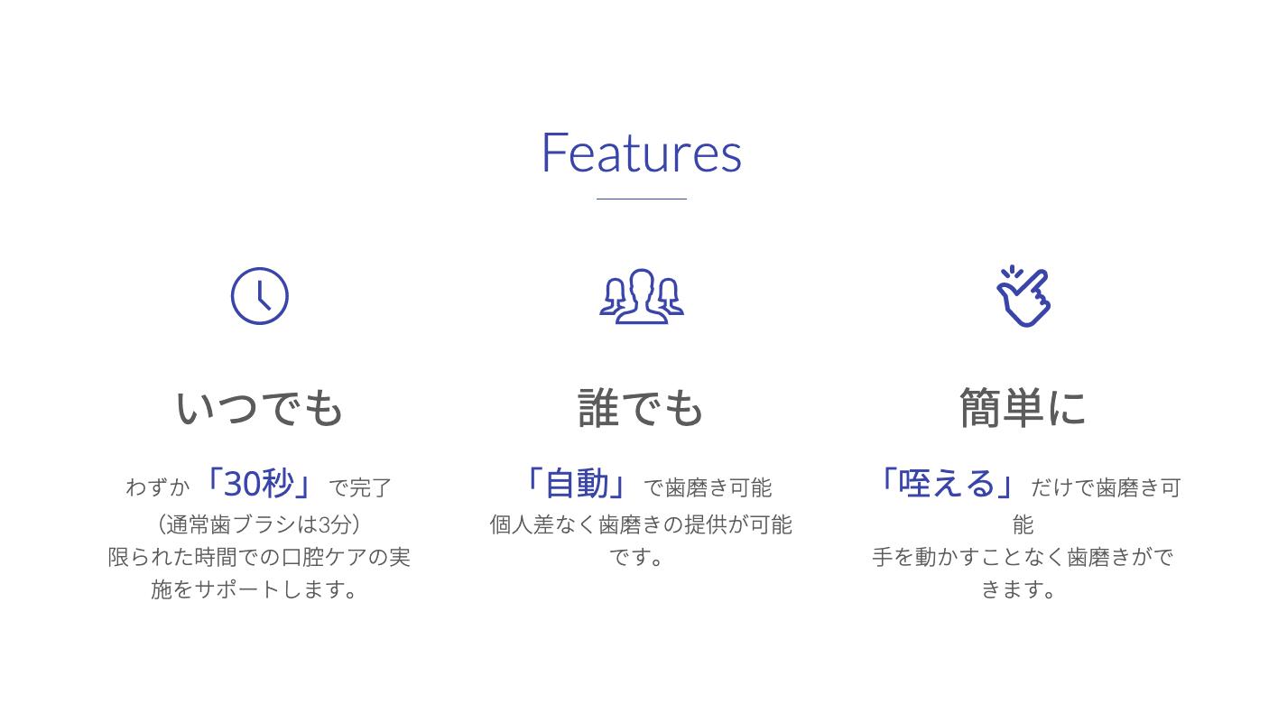 Genicsホームページのスクリーンショット