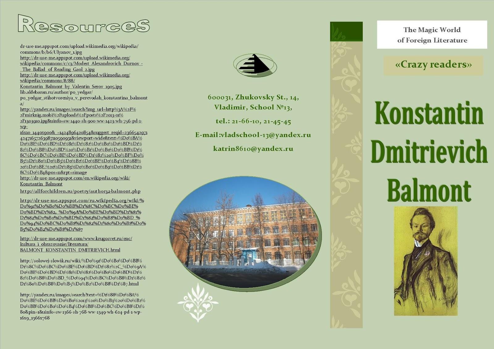 Balmont broshure 10.jpg