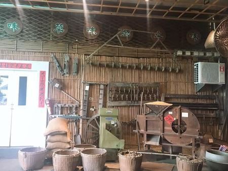 田寮農莊親子景觀餐廳