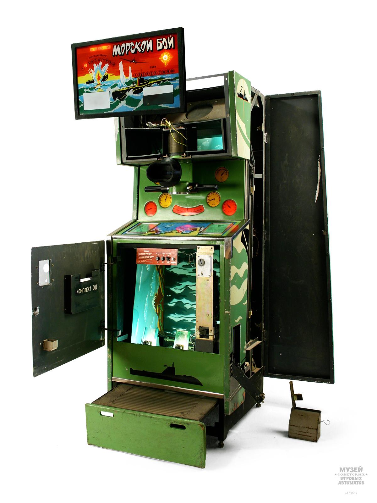 механизм игрового автомата