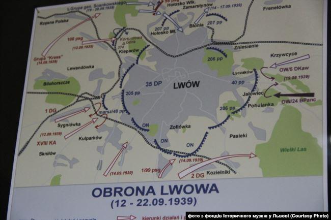 Карта оборони Львова,12-22 вересня 1939 року