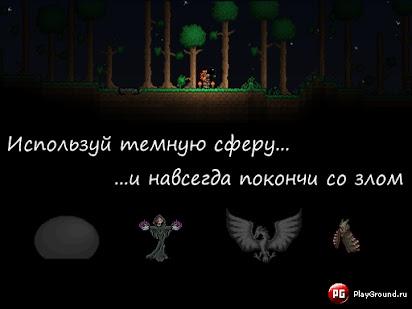 Играть бесплатно игровой автомат resident (резидент)