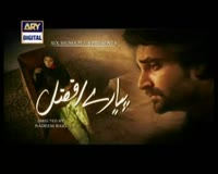 pyaray afzal episode 36