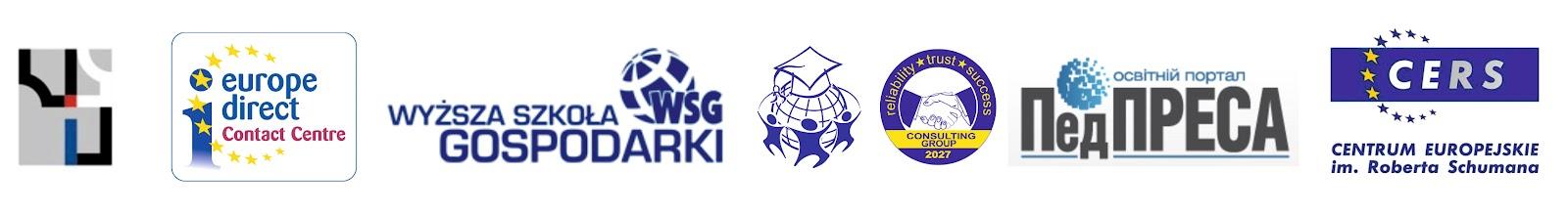 Організатори:Фундація Central European Academy Studies and Certification (CEASC) , м. Бидгощ  Університет Економіки (WSG), м. Бидгощ  Європейський Центр ім. Роберта Шумана  Мережа пунктів Європейської Інформації Europe Direct