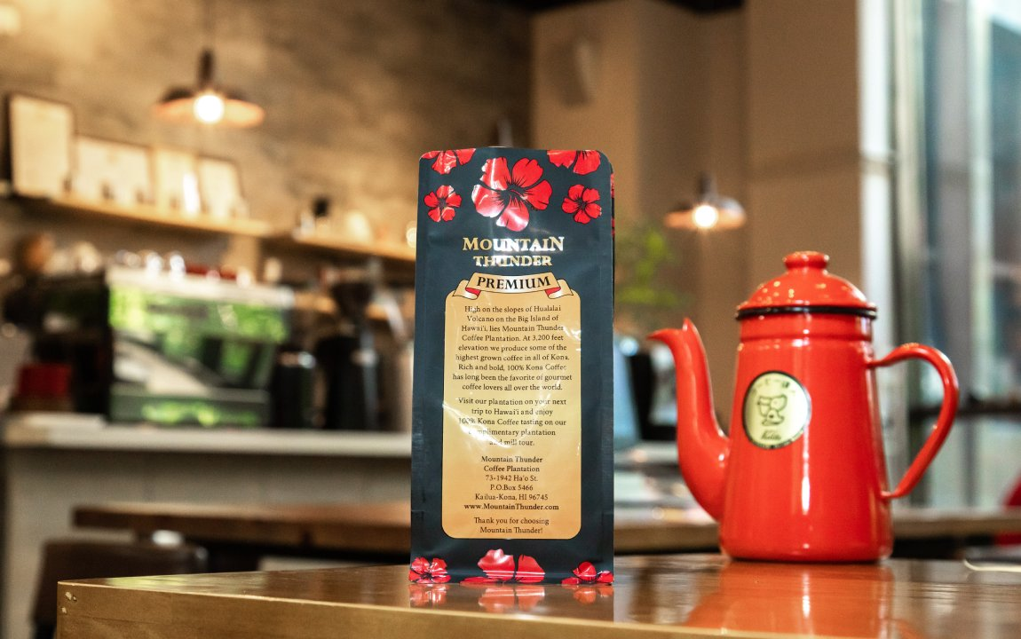 limited edition coffee packaging
