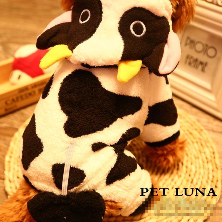 ペット用 牛さん着ぐるみフリース