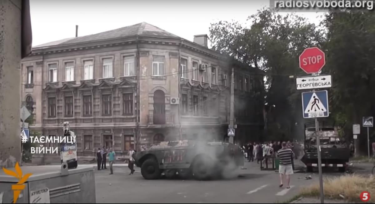 """Мариуполь, """"Азов"""", 2014"""