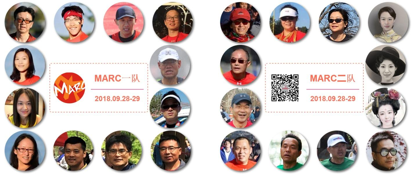 C:\Users\Yang Shen\Google Drive\running\2018_ragnar\2018_media\2018RannarTeams_2.jpg