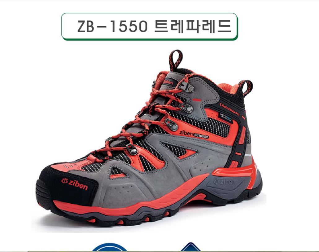 Giày bảo hộ Ziben có kiểu dáng thể thao và chất liệu êm ái