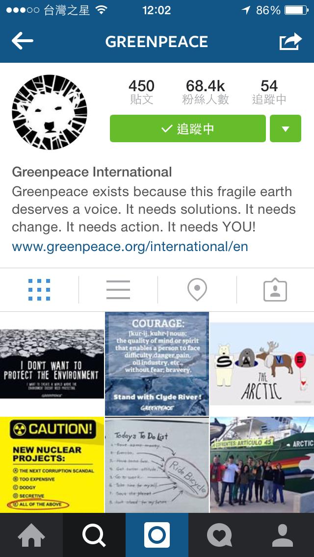 0213 greenpeace.png