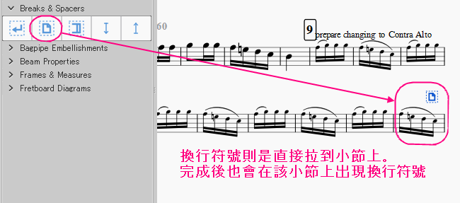 MuseScore_Tutorial079.PNG