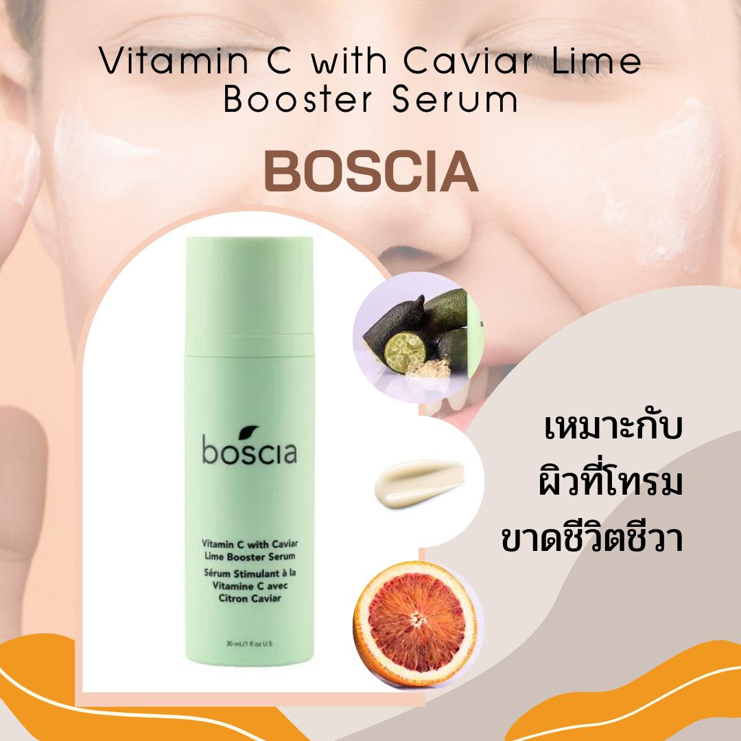 7. BOSCIA Vitamin C with Caviar Lime Booster Serum
