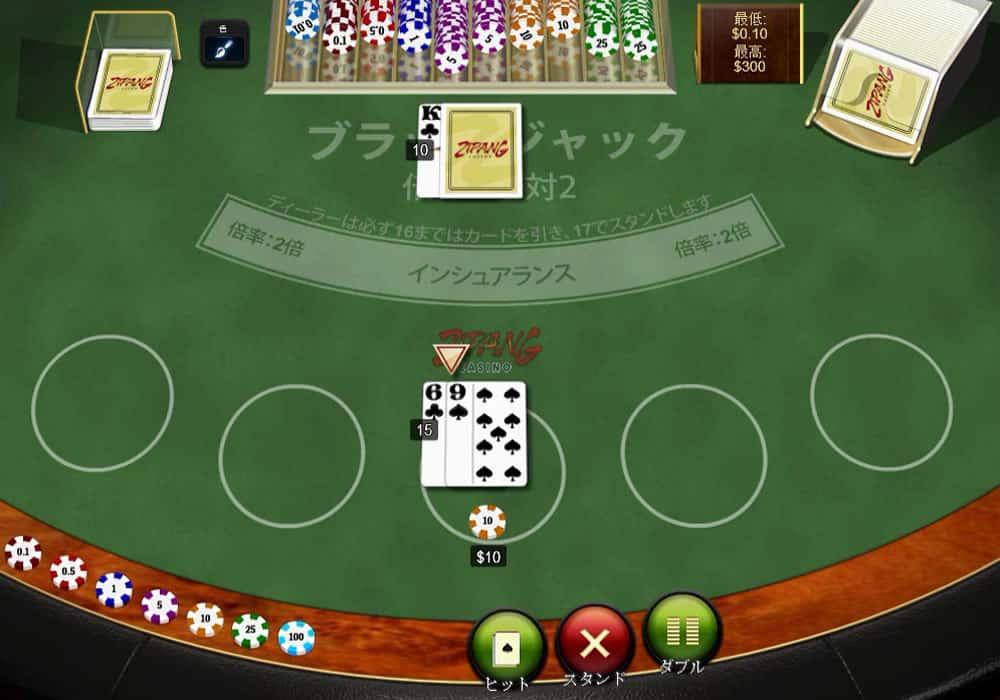 blackjack video