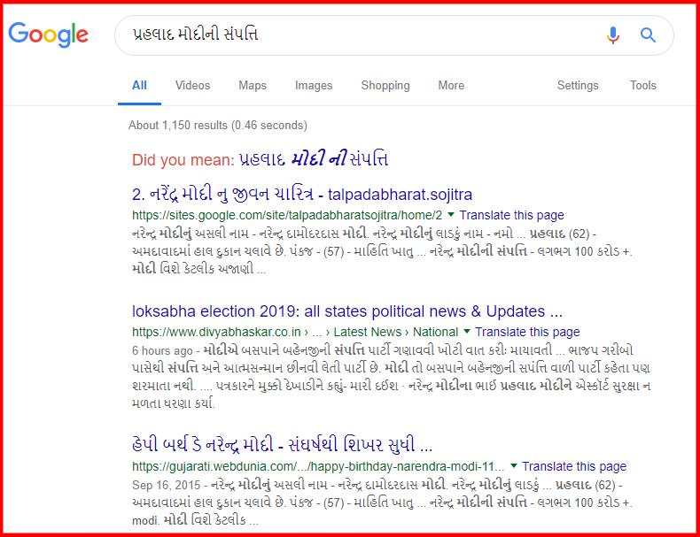 screenshot-www.google.com-2019.05.15-06-47-17.png