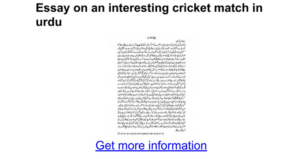 essay on cricket match Essay/speech on a cricket match and learn write an essay about a cricket match click to read essay of find more essays.