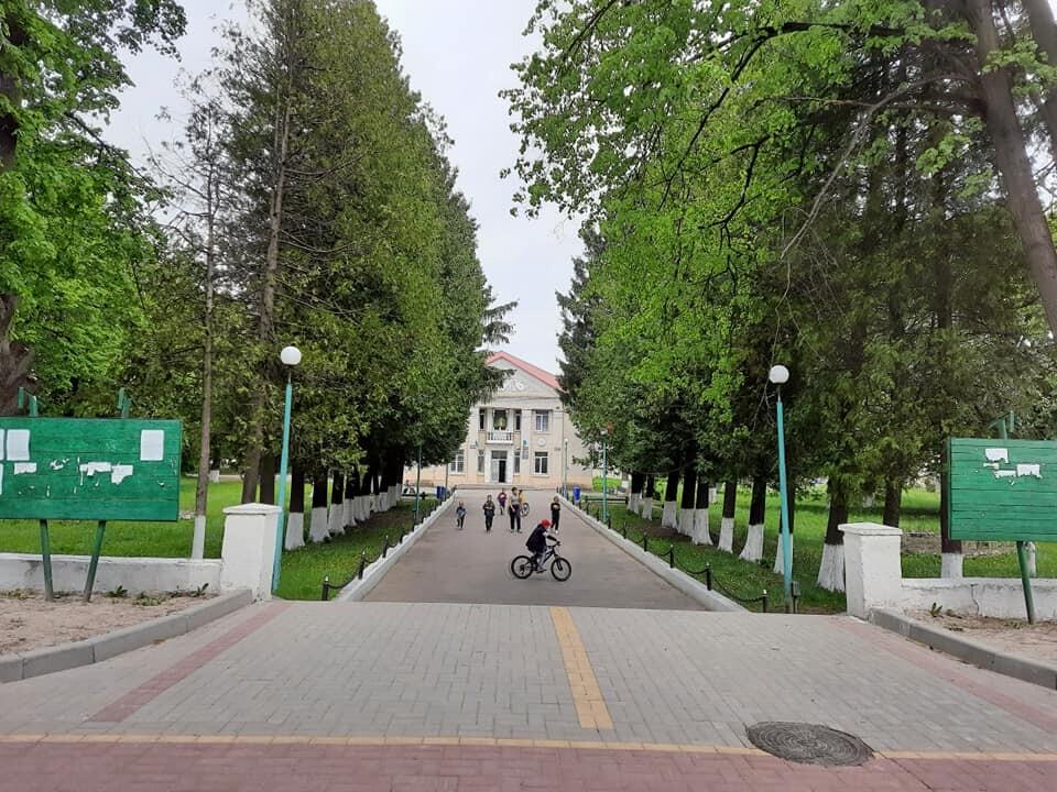Село Наркевичи, Наркевичской объединенной территориальной общины Волочисского района