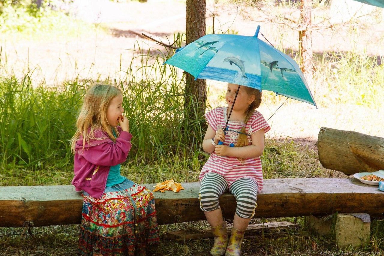 Детки под дождём.jpg