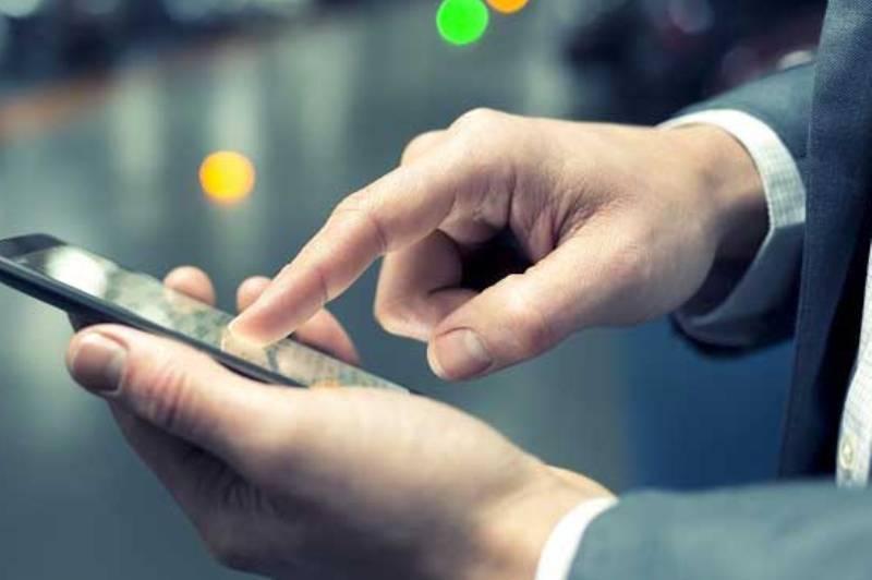 غیرفعالسازی مصرف اینترنت آزاد