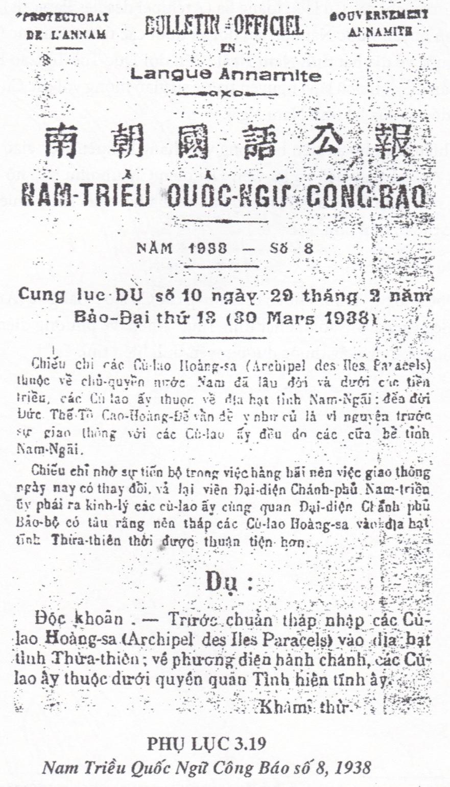 Công báo Hoàng Sa 1933.JPG