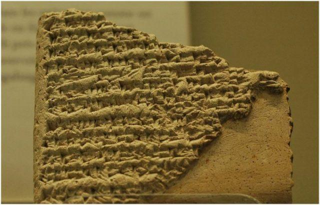 Ancient Sumerian tablet