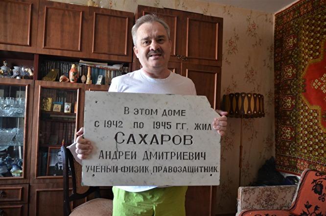 Ульяновский правозащитник Игорь Топорков тоже сталкивался с группировщиками