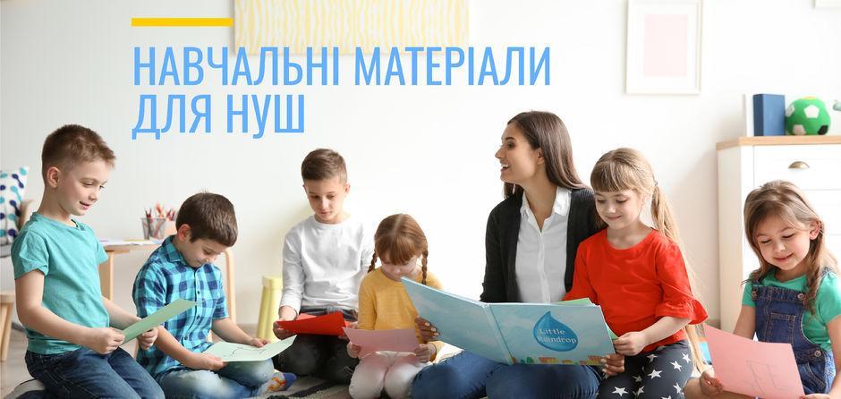 https://fc.vseosvita.ua/002iv5-32c5-940x446.jpg