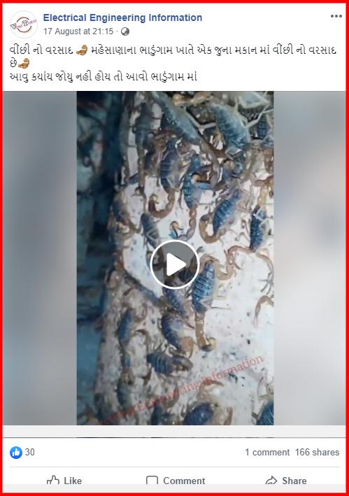 screenshot-www.facebook.com-2019.08.19-12_24_28.png