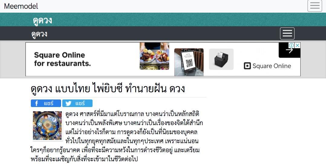Macintosh HD:Users:User:Desktop:เว็บดูดวงจากความรักจากชื่อ:1622988771324.jpg