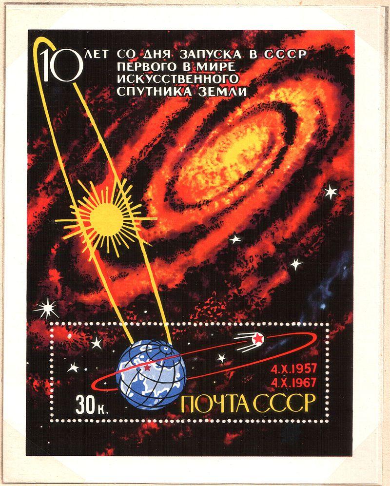 Stamp depicting Sputnik's orbit.