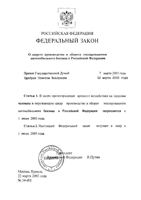 https://mvd.consultant.ru/files/50345/preview/1
