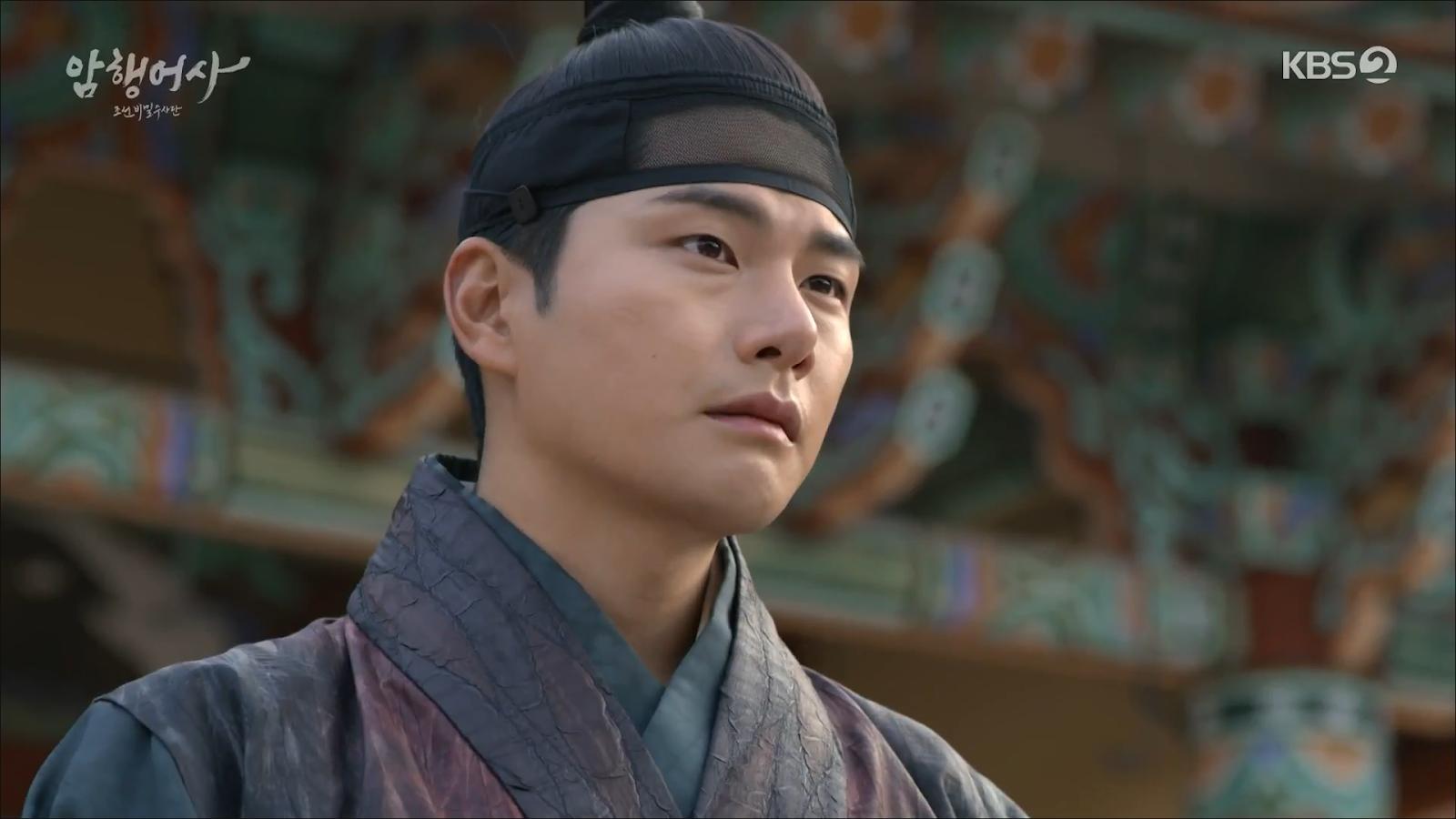 Royal Secret Agent Episode 10 Lee Yi-kyung