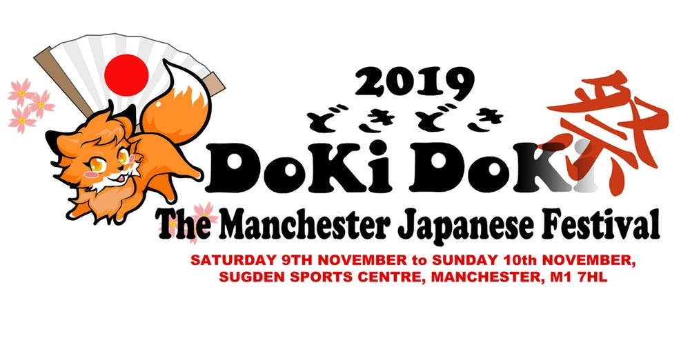 英国活动 曼彻斯特日本文化节 | Doki Doki The Official Manchester Japanese Festival