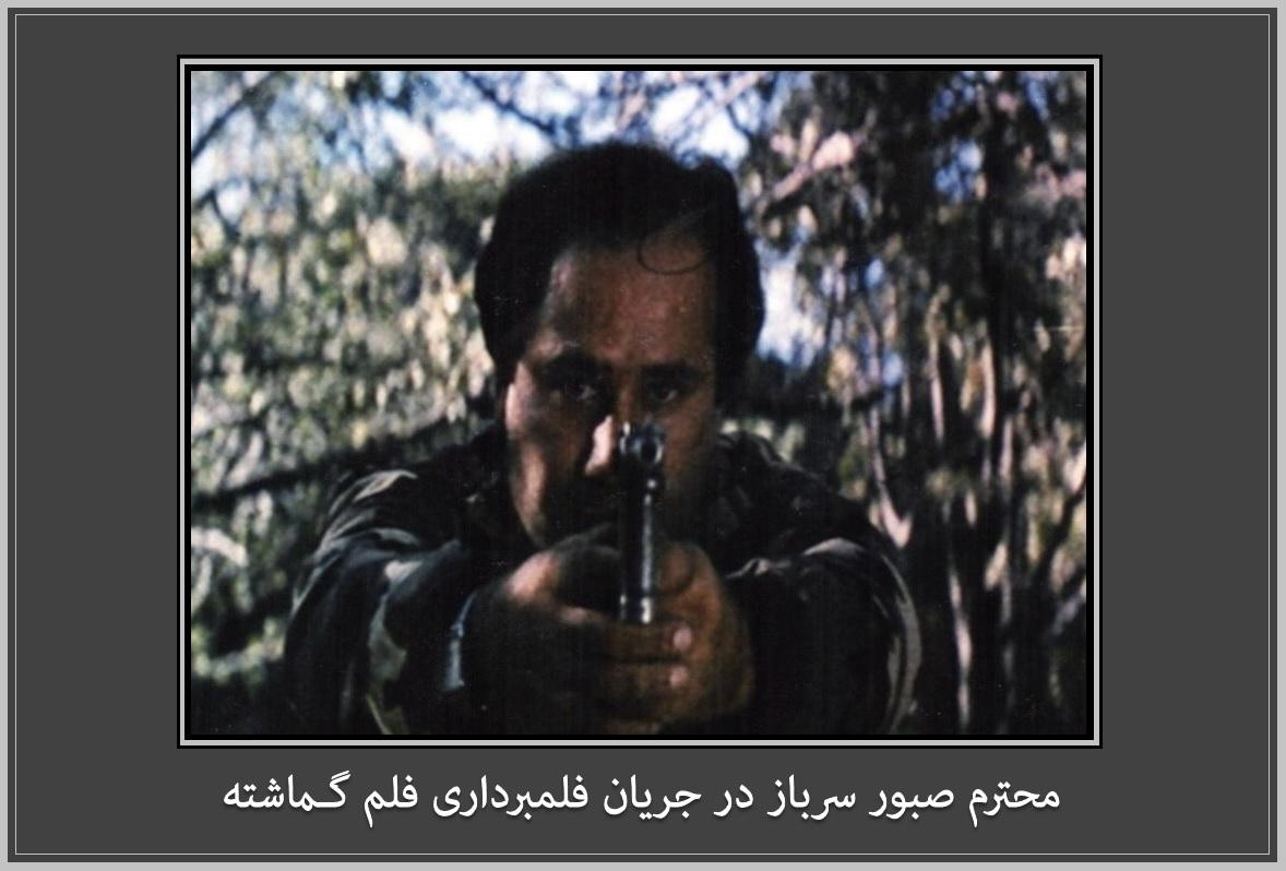 C:\Users\Masoud_2\Desktop\عکسهای صبور سرباز\sabur-9.jpg