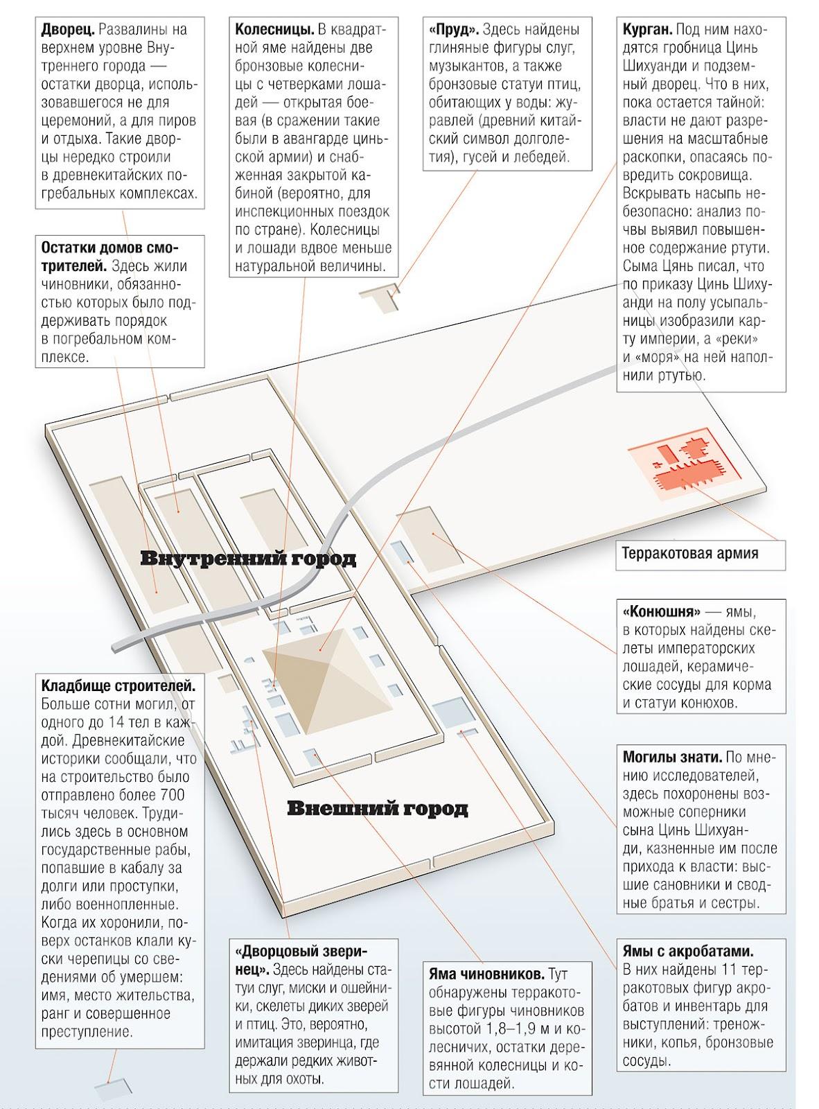 Infografika-1.jpg