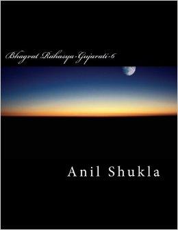bhagavat-6.jpg