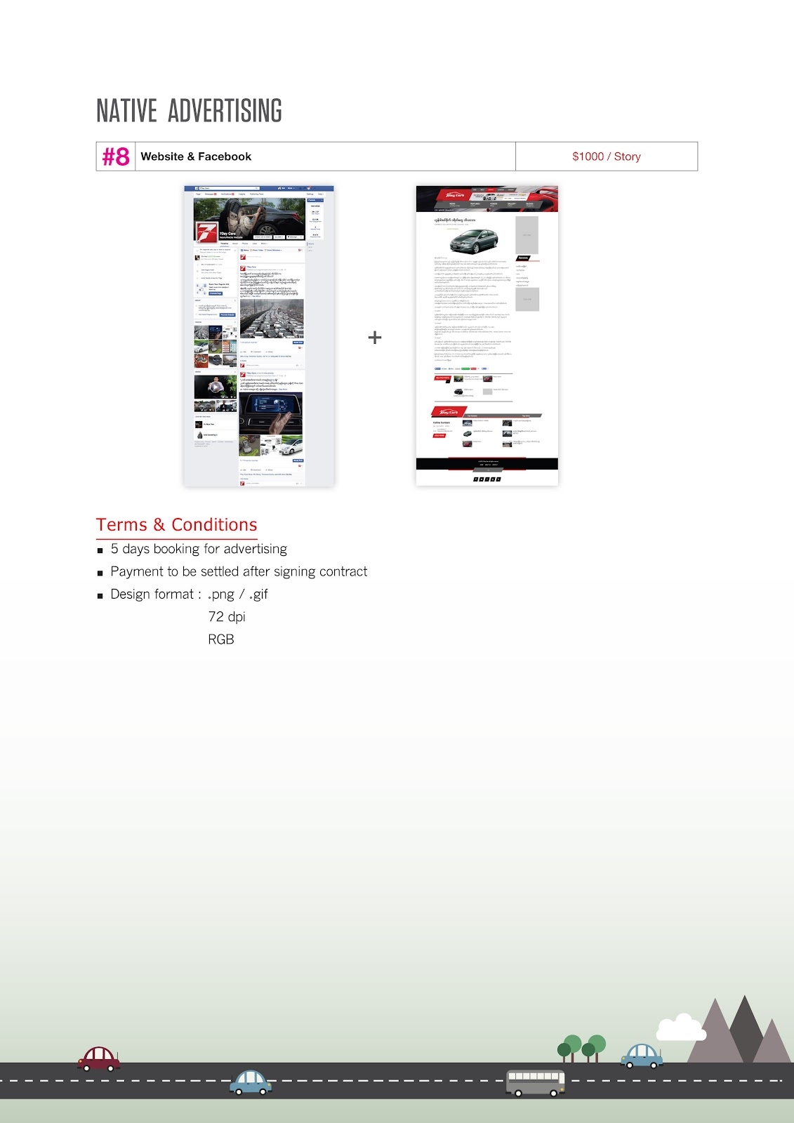 7DayCars-Ads-ratesheet-5.jpg